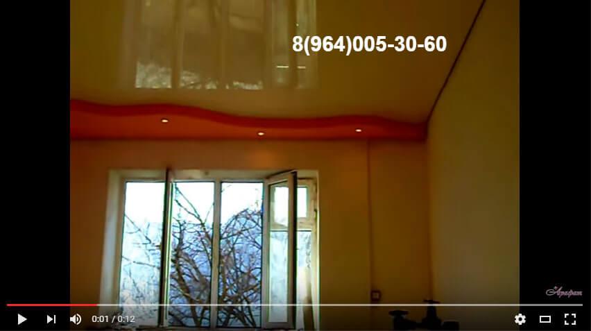 Натяжной потолок с эффектом волны