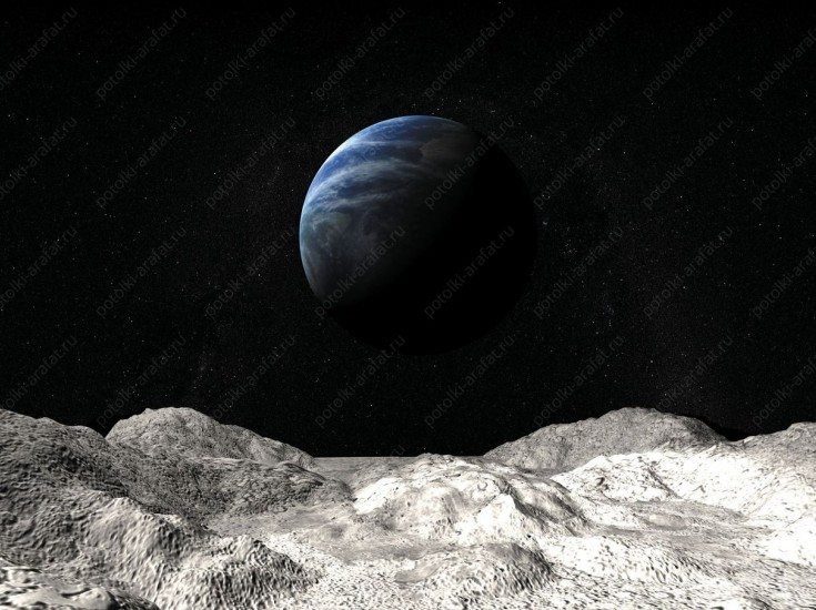 Небо, космос