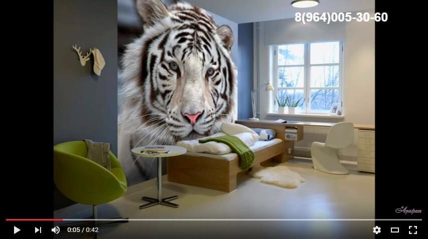 Фотообои - креативное решение для отделки стен