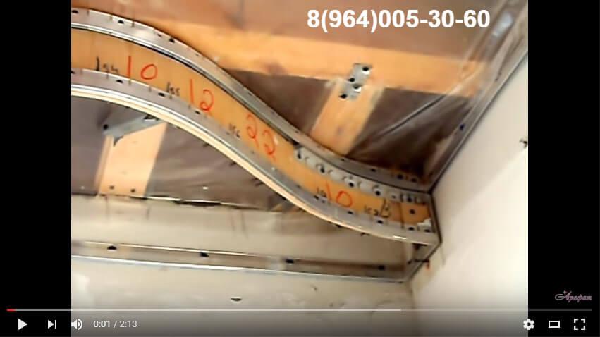 Как правильно установить натяжной потолок. Мастер-класс от Арафат!