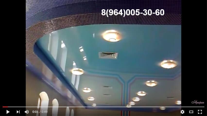 Монтаж натяжного потолка в бассейне - 92 кв.м.