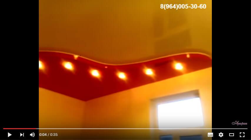 Вариант освещения двухуровневого потолка